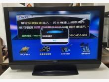 [9成新] 三合二手物流(兆赫聯網42吋電視電視無破損有使用痕跡