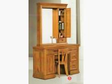[全新] 香樟木4尺化妝台(含化妝椅)鏡台/化妝桌全新