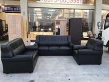 [全新] 全新123皮沙發組多件沙發組全新