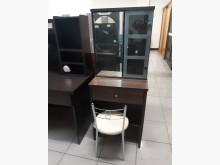 [9成新] 九成新胡桃色化妝台椅組鏡台/化妝桌無破損有使用痕跡