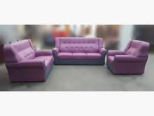 [全新] OZ12001粉紫色貓抓皮皮沙發多件沙發組全新