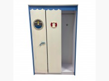 [7成新及以下] B70202*藍白衣櫃*衣櫃/衣櫥有明顯破損