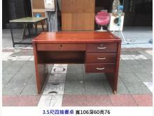 [8成新] 四抽書桌 電腦桌 辦公桌 四抽桌書桌/椅有輕微破損