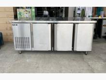瑞興六尺工作台冰箱/臥式冰箱冰箱近乎全新