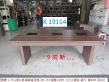 [8成新] K19114 六人 火鍋桌餐桌有輕微破損
