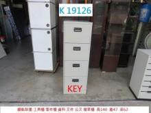 [8成新] K19126 工具櫃 零件櫃辦公櫥櫃有輕微破損