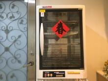 [9成新] 小廚師柰米紫外線殺菌烘碗機烘碗機無破損有使用痕跡