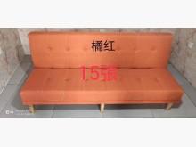 [全新] 毅昌二手家具~全新時尚沙發床雙人沙發全新