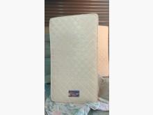 [9成新] 薄型3.5呎傳統床墊(雙面布料)單人床墊無破損有使用痕跡