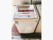 [8成新] (聲寶)  洗衣機 11公斤洗衣機有輕微破損