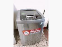 [9成新] (LG)  變頻洗衣機 15公斤洗衣機無破損有使用痕跡