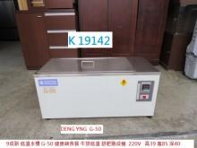 [9成新] K19142低溫水槽 舒肥熟成機其它廚房家電無破損有使用痕跡