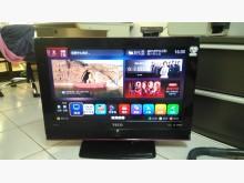 [9成新] 東元32型液晶電視電視無破損有使用痕跡
