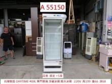 [9成新] A55150 冷藏 玻璃門冰箱冰箱無破損有使用痕跡