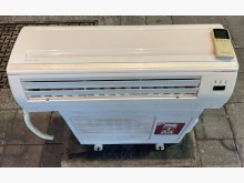 [8成新] 萬士益1頓分離式冷氣220V分離式冷氣有輕微破損