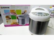 [8成新] 全自動麵包機 附包裝盒烤箱有輕微破損