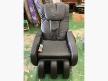 [95成新] CHAIRMAN T9捏捏椅按摩健康電器近乎全新