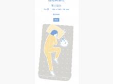 [95成新] 眠豆腐 芝麻豆腐 單人加大3.5單人床墊近乎全新