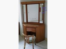 [7成新及以下] 木質梳妝台 總共2000元其它櫥櫃有明顯破損