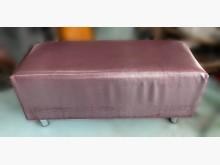 [8成新] 宏品二手A7186*紫沙發腳椅*沙發矮凳有輕微破損
