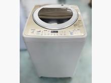 [8成新] WM71901*東芝洗衣機洗衣機有輕微破損