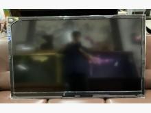 [9成新] 三合二手物流(三洋55吋電視)電視無破損有使用痕跡