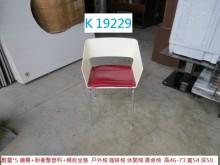 [8成新] K19229 會議椅 書桌椅書桌/椅有輕微破損