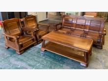[9成新] 真材實料3+1+1實木沙發組木製沙發無破損有使用痕跡