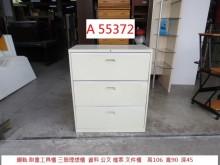[9成新] A55372 鋼軌 耐重 工具櫃辦公櫥櫃無破損有使用痕跡