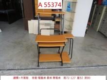 [9成新] A55374 移動式書桌 辦公桌電腦桌/椅無破損有使用痕跡