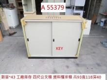 [全新] A55379 庫存 4尺公文櫃辦公櫥櫃全新