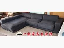 [9成新] 二手.黑色.L 型.布沙發L型沙發無破損有使用痕跡