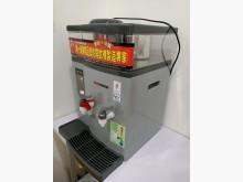 [95成新] 元山開飲機開飲機近乎全新