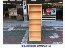 [8成新] 2尺書櫃 置物櫃 收納櫃 層板櫃辦公櫥櫃有輕微破損