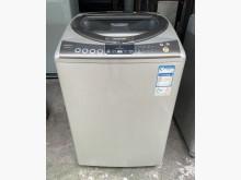 [8成新] 三合二手物流(國際變頻13公斤洗衣機有輕微破損