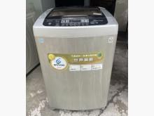 [8成新] 三合二手物流(LG變頻13公斤洗衣機有輕微破損