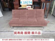 [9成新] K19274 坐臥 沙發床沙發床無破損有使用痕跡