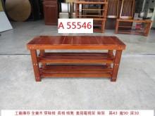 [9成新] A55546 全實木 穿鞋椅其它桌椅無破損有使用痕跡