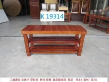 [9成新] K19314 全實木 穿鞋椅其它桌椅無破損有使用痕跡