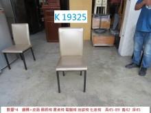 [8成新] K19325 麻將椅 書桌椅書桌/椅有輕微破損