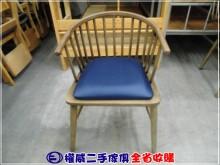 [9成新] 權威二手傢俱/古橡色實木圈椅書桌/椅無破損有使用痕跡