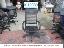 [8成新] K19339 辦公椅 電腦椅辦公椅有輕微破損