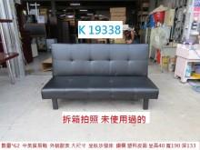 [95成新] K19338 沙發床 雙人沙發沙發床近乎全新