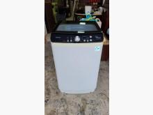 [9成新] 禾聯9公斤洗脫烘洗衣機洗衣機無破損有使用痕跡