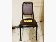 [全新] 全新皮質餐桌椅餐椅全新