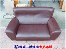 [9成新] 權威二手傢俱/咖啡色雙人皮沙發雙人沙發無破損有使用痕跡