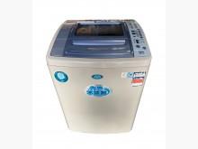 [8成新] AM8141*三洋13kg洗衣機洗衣機有輕微破損