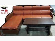 [8成新] 二手.實木.L型木椅組木製沙發有輕微破損