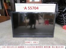[9成新] A55704 奇美 42吋電視電視無破損有使用痕跡