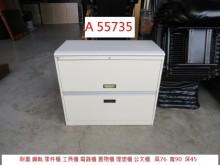 [9成新] A55735 耐重零件櫃 工具櫃辦公櫥櫃無破損有使用痕跡